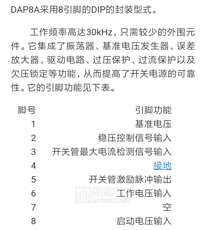Screenshot_2019-09-29-12-21-18-932_com.android.browser.png