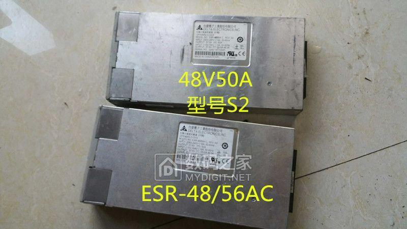 DELTA ESR-48/56AC