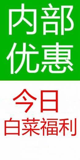 jinri_newmydigit.jpg