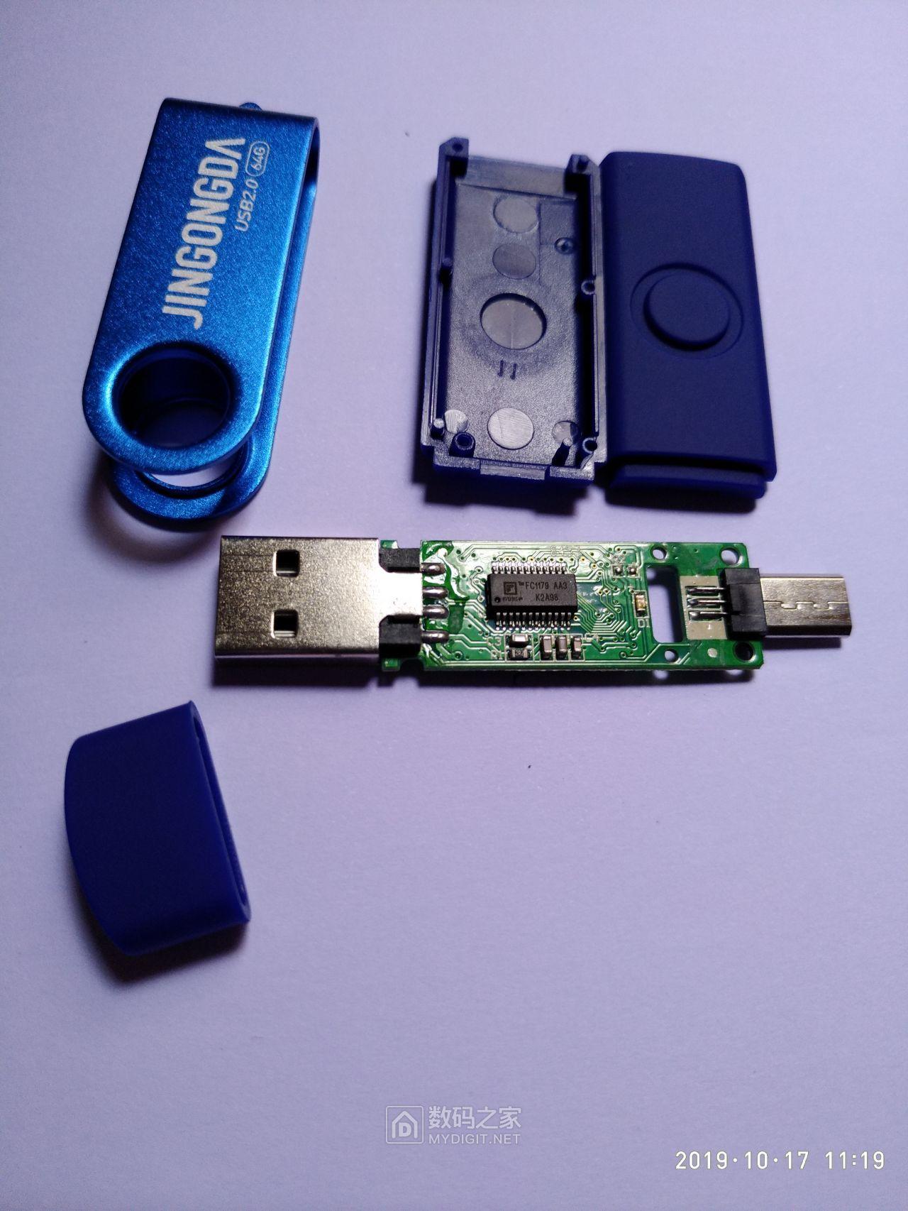 一芯的主控u盘,虽然没有扩容