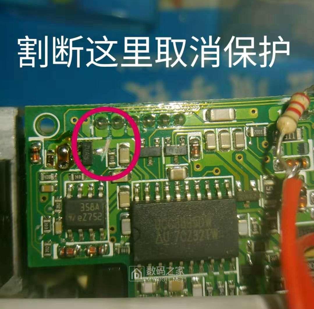 戴尔14v_戴尔670W服务器电源改可调的方法公布 - 创意DIY 数码之家