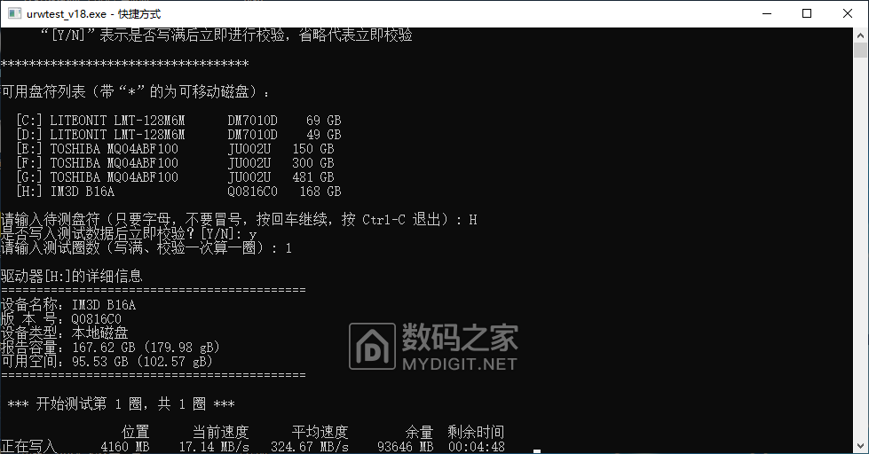 4G cache 7点半.png