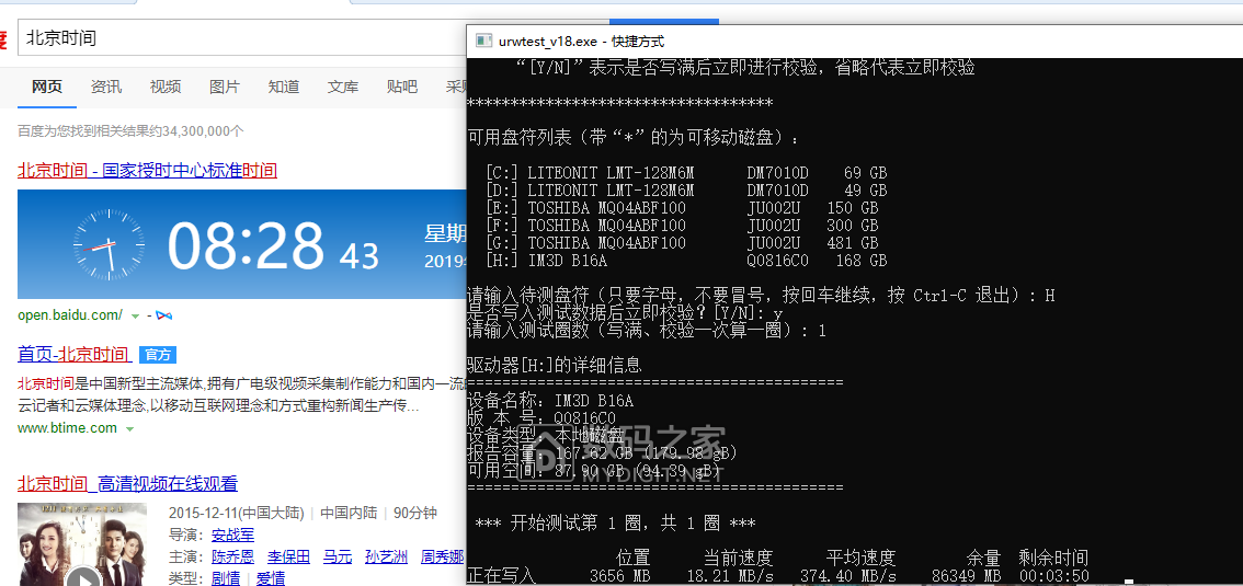 3G cache 8点28.png