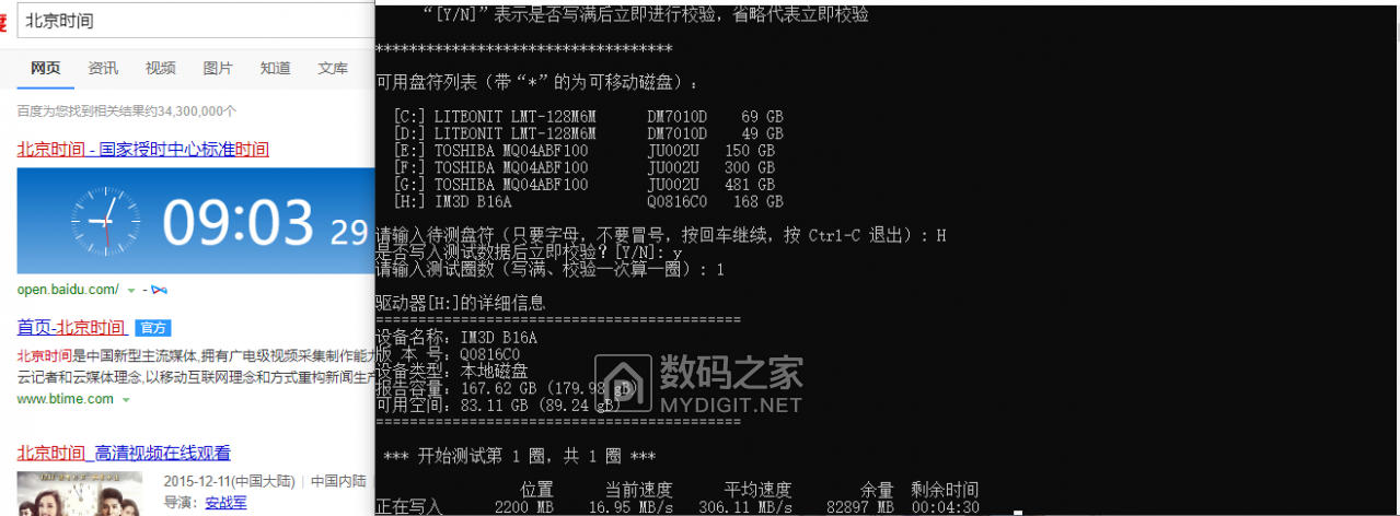 2G cache 9点03.png