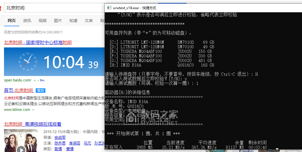4G cache 10点04.png