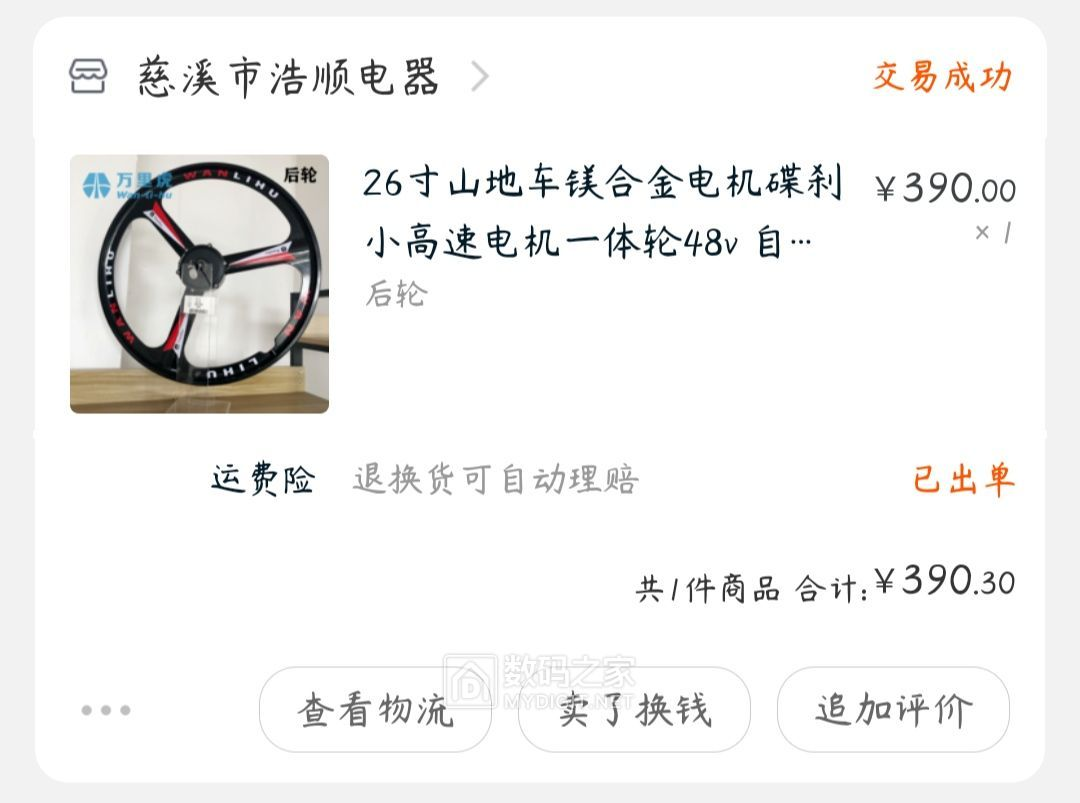 Screenshot_2019-11-02-22-55-15-368_com.taobao.tao.png