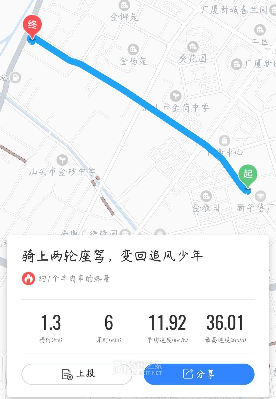 IMG_20191025_172443.jpg
