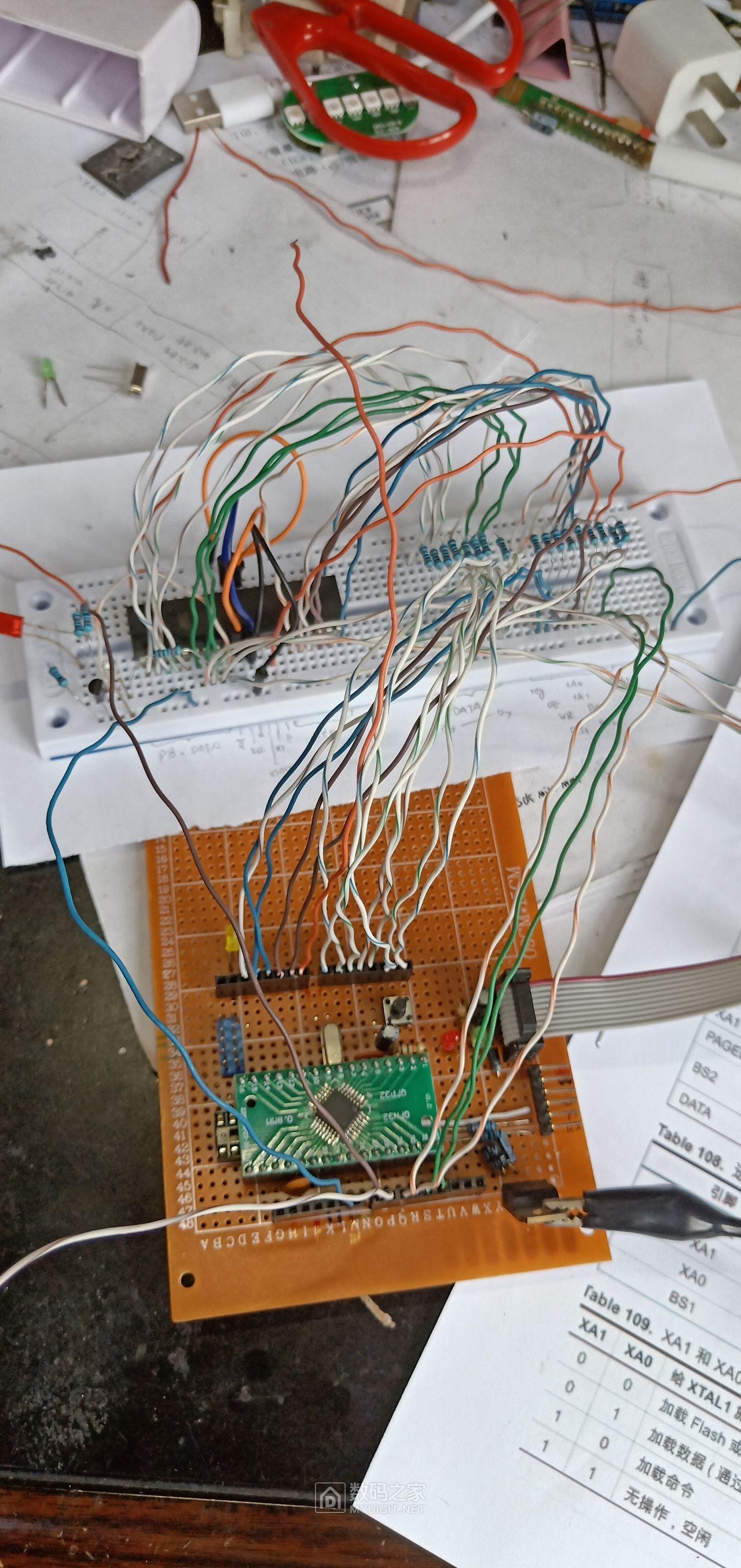 021 硬件电路6.jpg