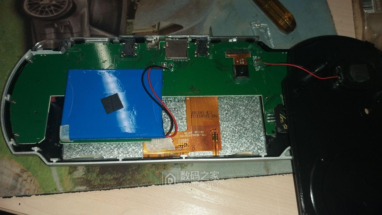 后面版和电池容量1200MAH