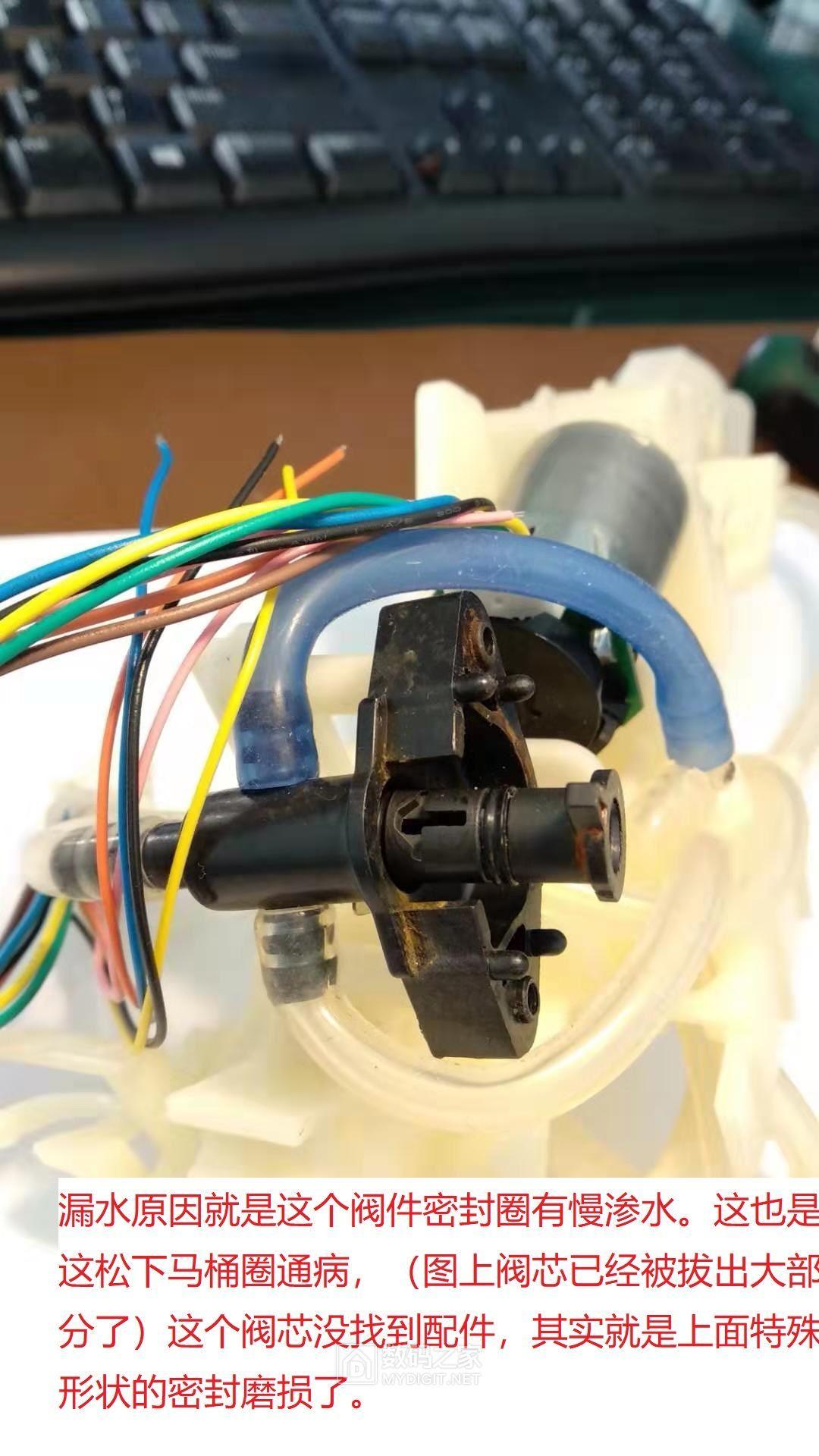 拆下电机拔出阀芯