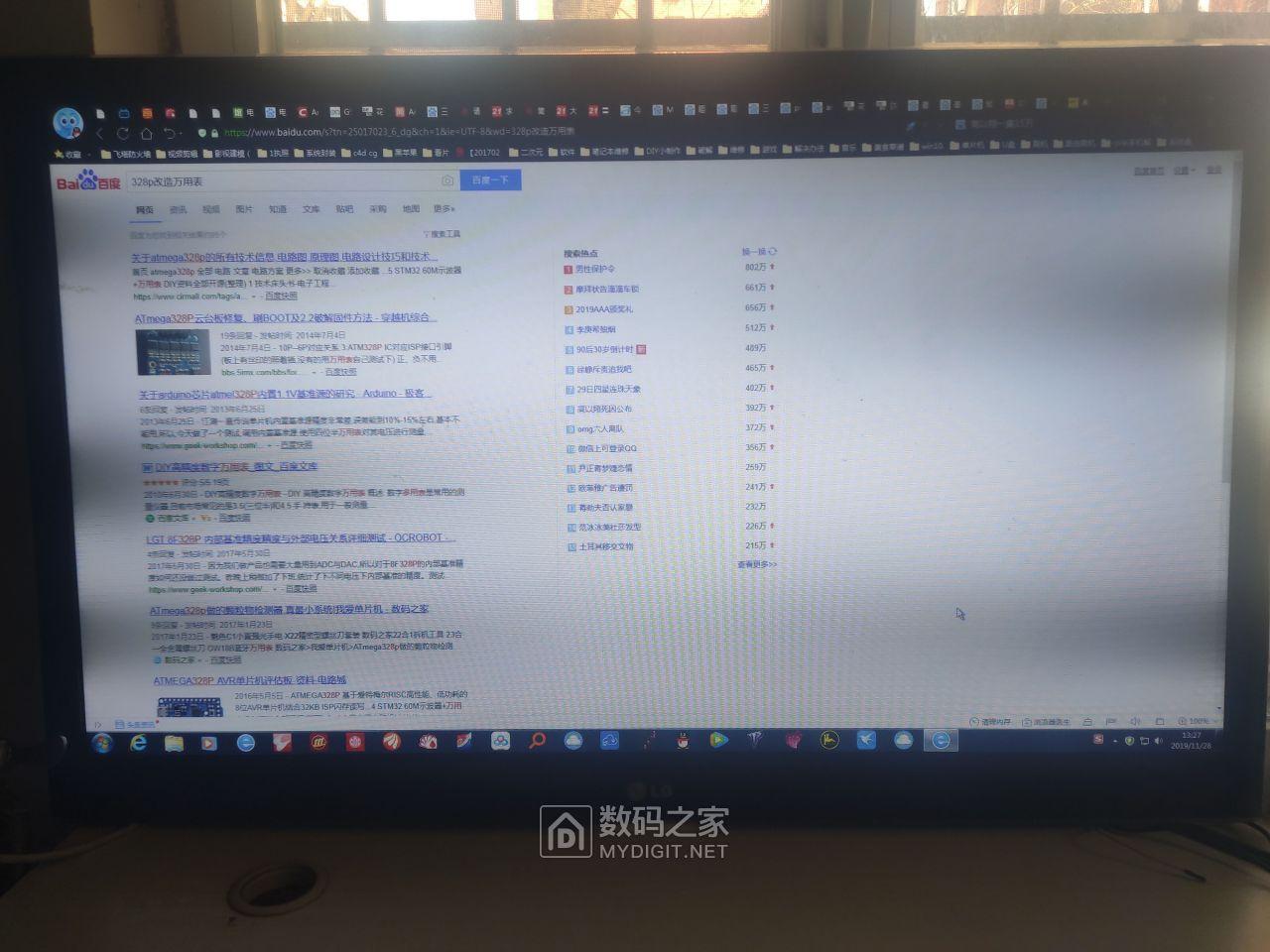 IMG_20191128_132714_看图王.jpg