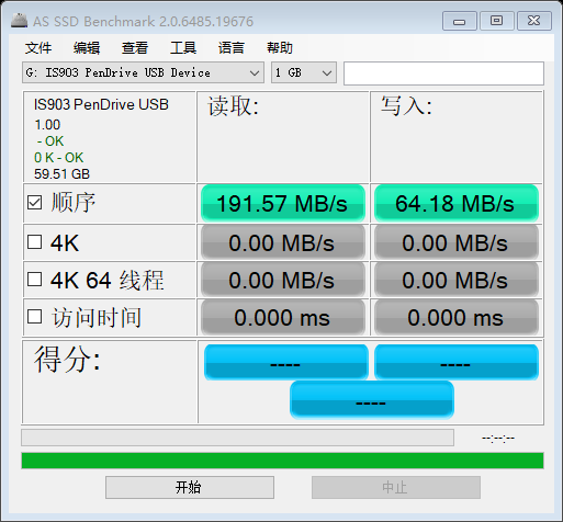 as-ssd-bench IS903 PenDrive U 2019.11.30 13-20-28.png