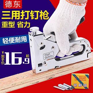 O1CN016lXqzX1ucbuYfT2d8_!!0-item_pic.jpg