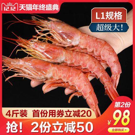 O1CN01Xo9wMd1evohL3jxH5_!!0-item_pic.jpg_430x430q90.jpg