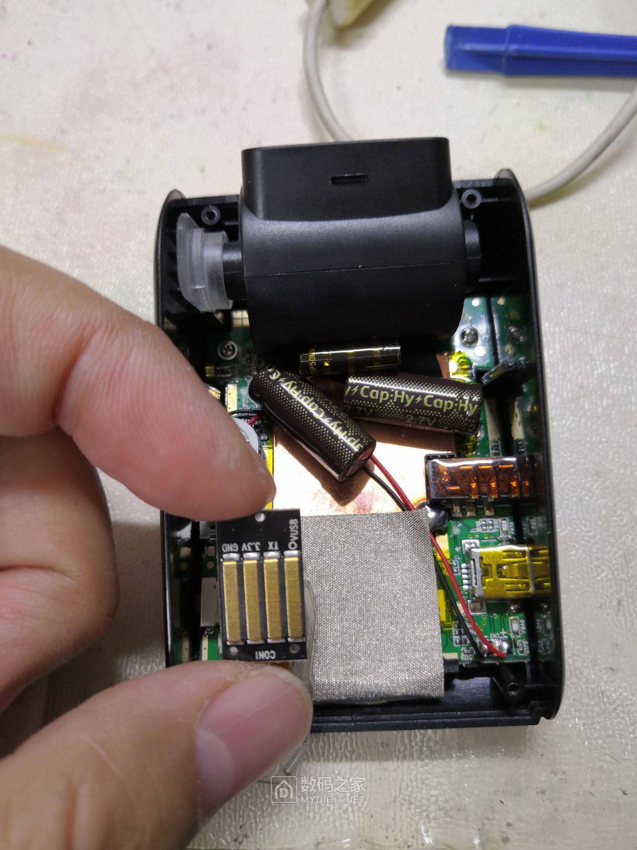 GPS模块连接接口