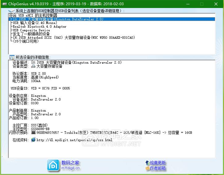 16GB黑KST主控SSS.png
