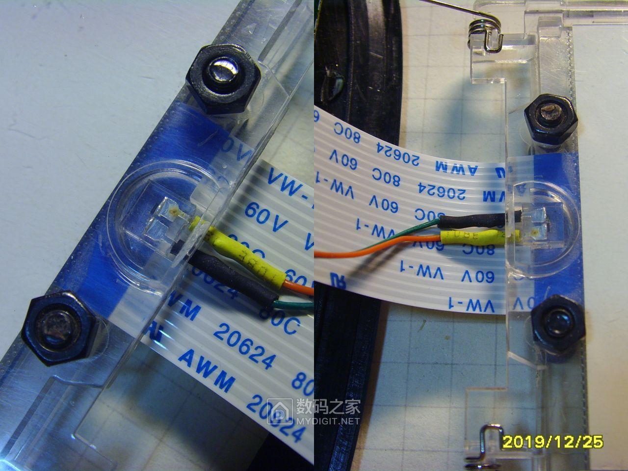 背光LED,只有两根线,但有红绿蓝三色发光。
