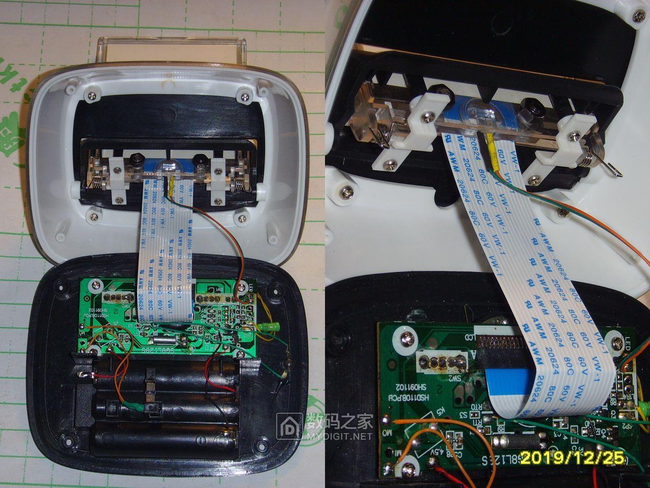LCD组件从上壳底部插入后螺钉紧固件紧固。