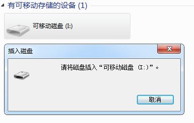 QQ图片20200106200457.png