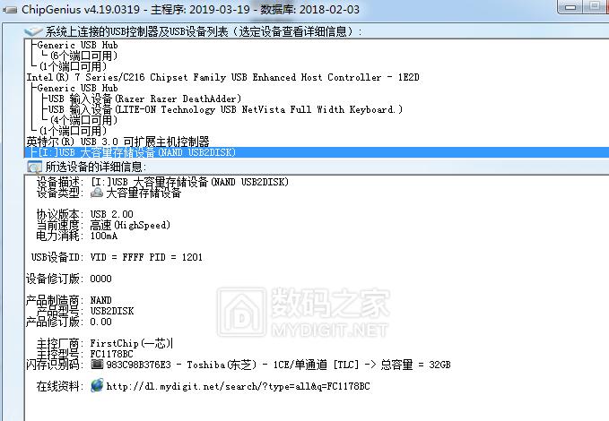 QQ图片20200106200525.png