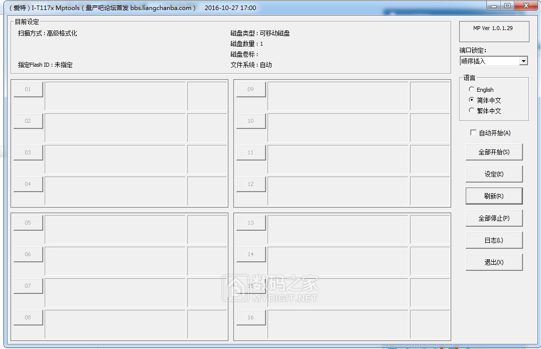 QQ图片20200106200545.png