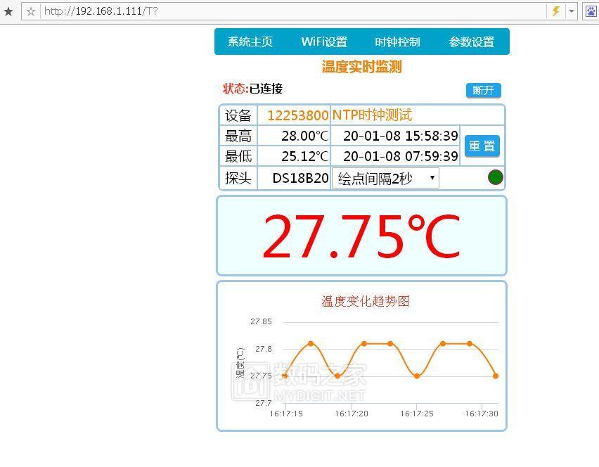 web温度实时.jpg