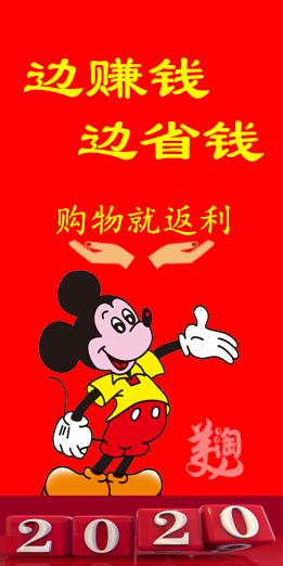 2020鼠.png