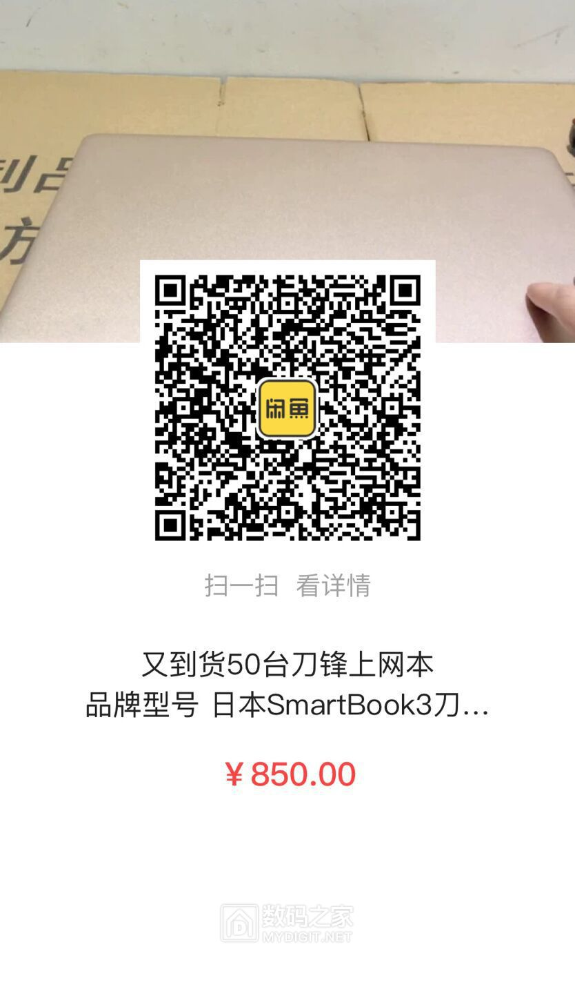 QQ图片20200113201927.jpg