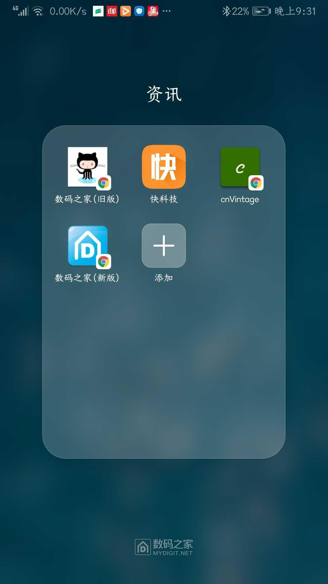 Screenshot_20200117_213111_com.huawei.android.launcher.jpg