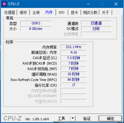 QQ图片20200124185110.png