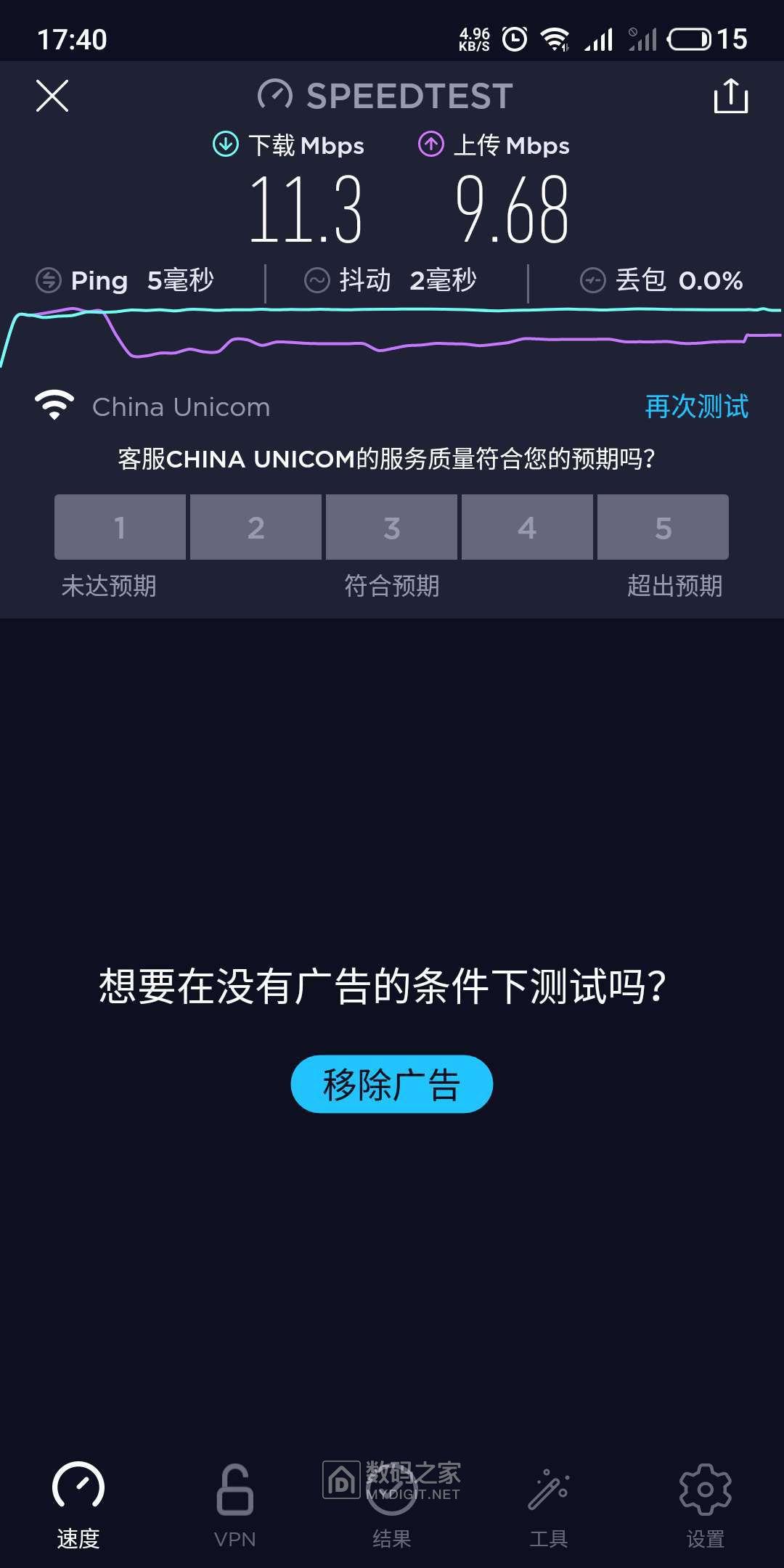 WeChat Image_20200207202809.jpg