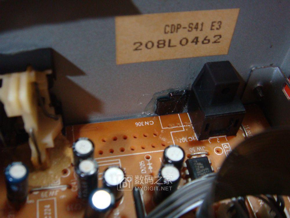 DSC00017a.JPG