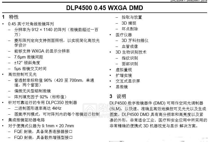 QQ浏览器截图20200307194128.jpg