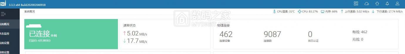 QQ浏览器截图20200309163621.jpg