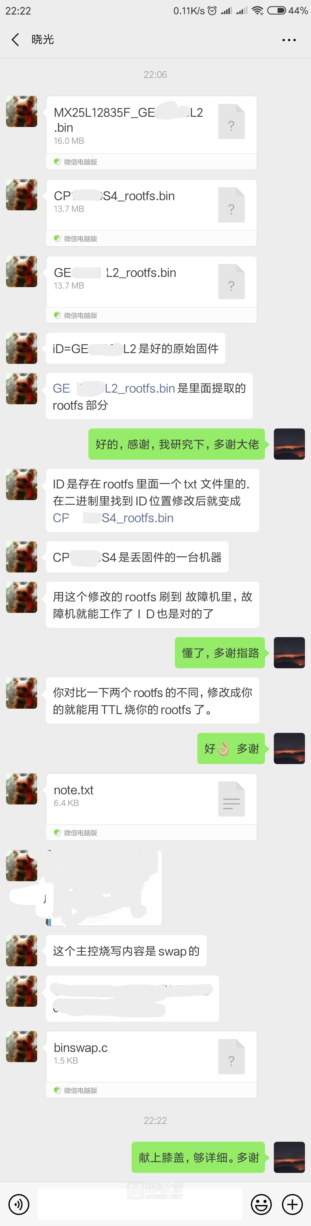 Screenshot_2020-03-09-22-22-30-007_com.tencent.mm.png