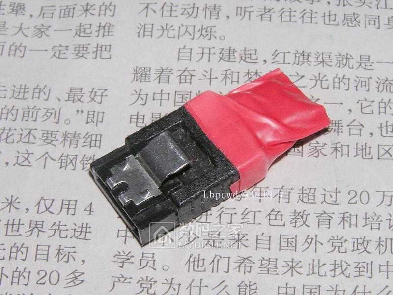 调整大小 P2210136.JPG