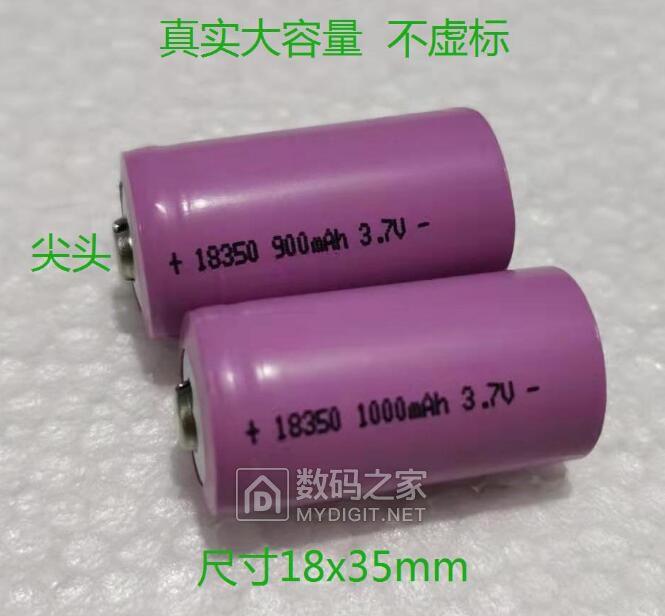 电池1.jpg