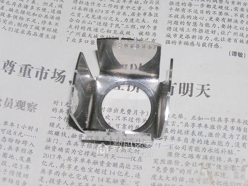 调整大小 P2220153.JPG