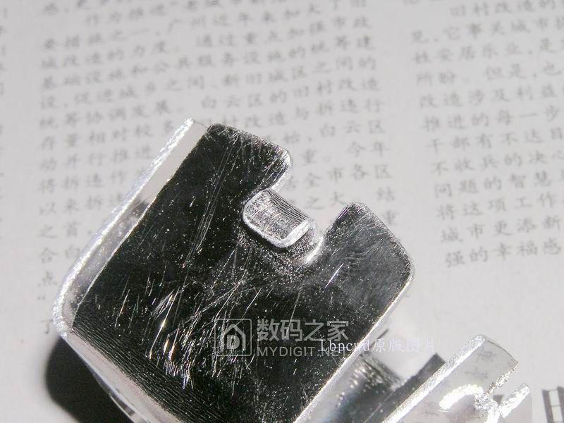 调整大小 P2220158.JPG