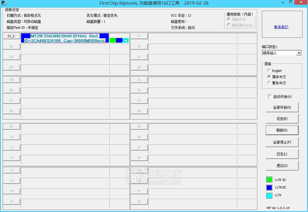 7QRER%T93B~QCAS}~33W_TA.png