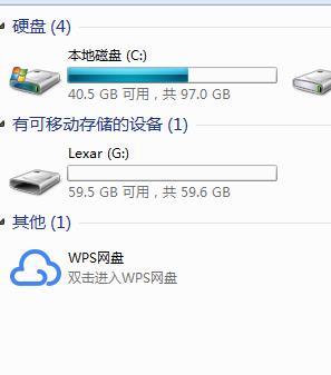 电脑1.png