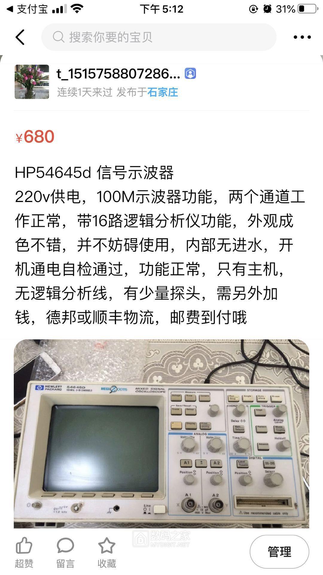 微信图片_20200401172046.jpg