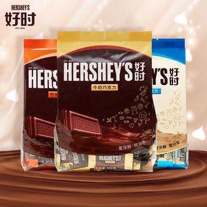 好时巧克力.jpg