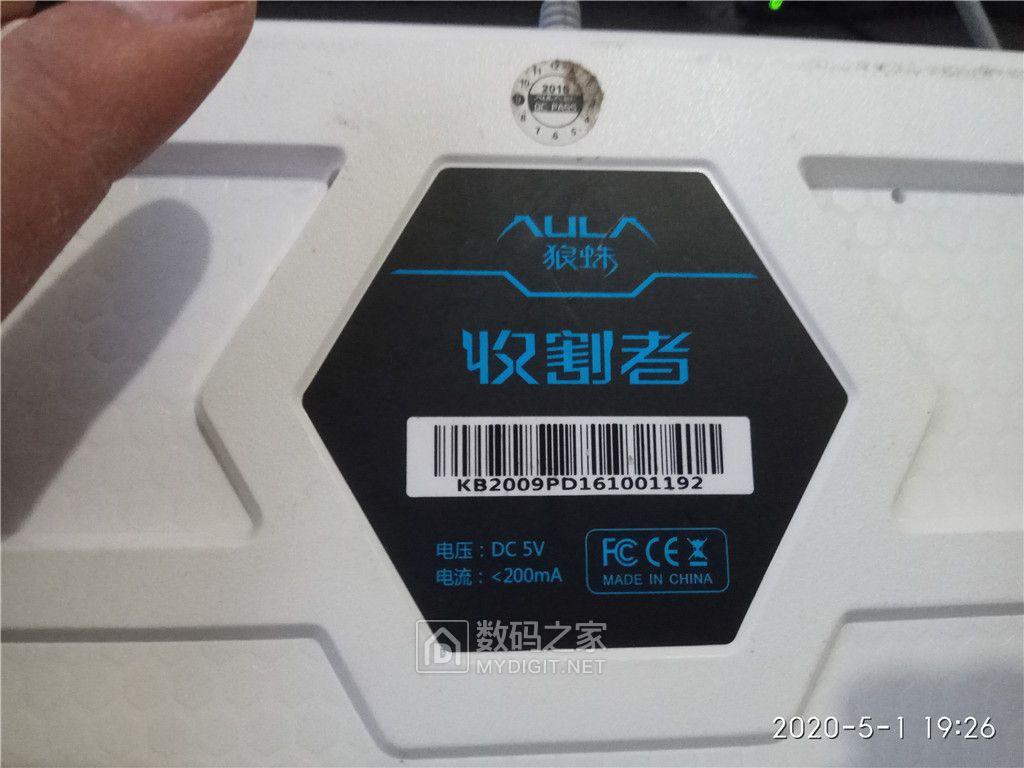 机械键盘23.jpg