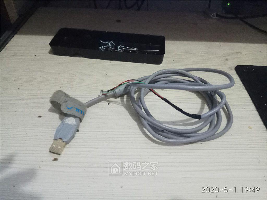 机械键盘33.jpg