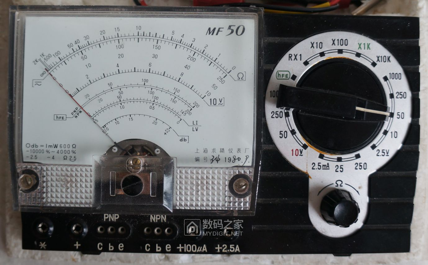 DSC02543a.jpg