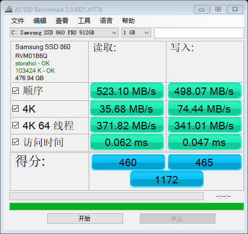 as-ssd-bench Samsung SSD 860  2020.5.8 23-37-32.png