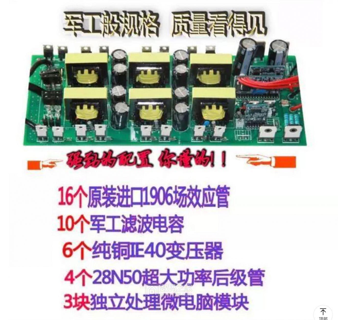 8借图2 3块独立处理的微电脑模块1.jpg