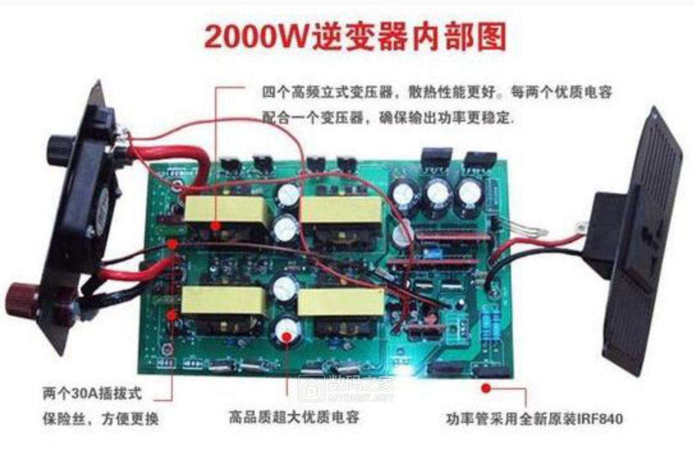 21借图1每两个优质电容配合一个变压器,什么鬼8个电容在哪.JPG
