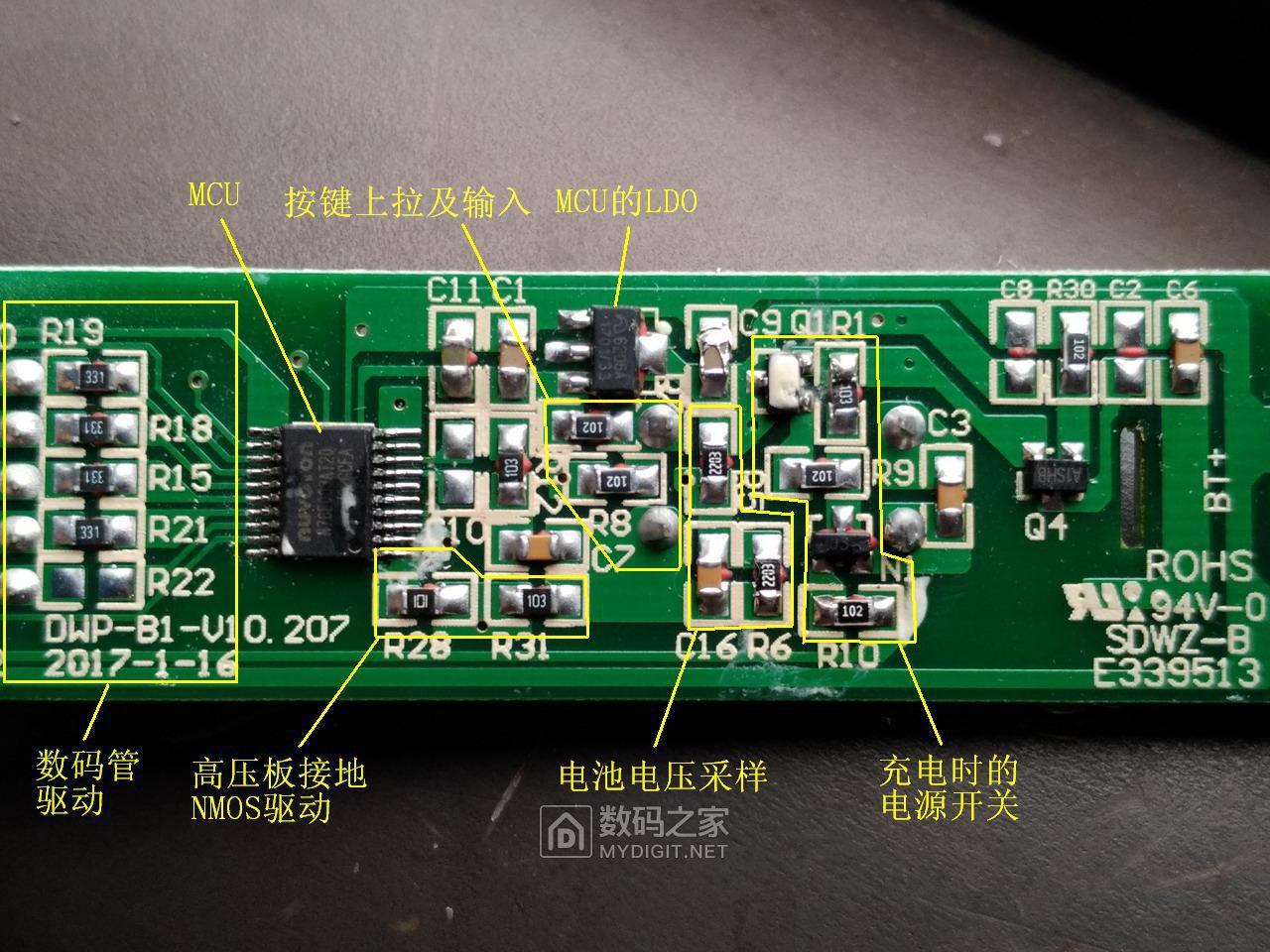 电路分析2.jpg
